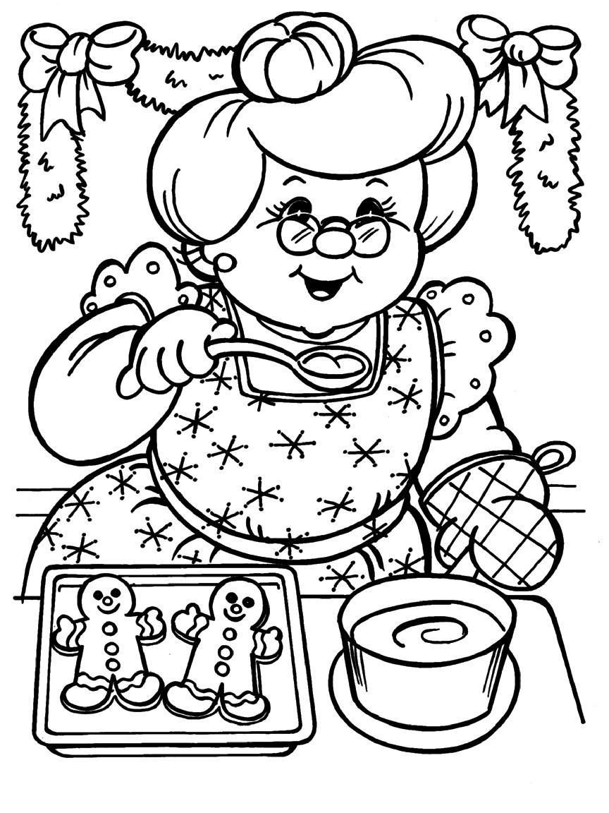 Раскраска Бабушка печёт пряники к Рождеству
