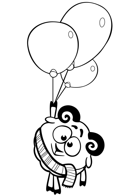 Раскраска Бараш и шарики