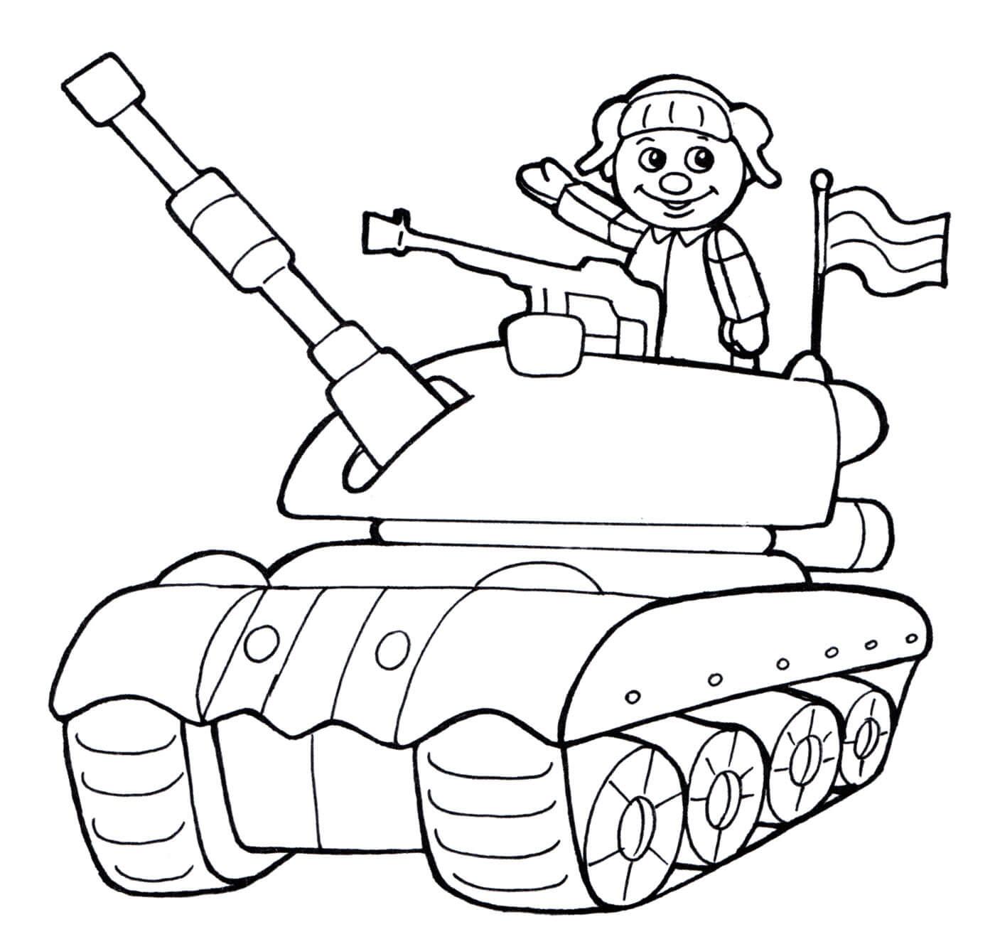 Раскраска Игрушечный танк