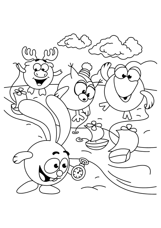 Раскраска «Кар-Карыч, Крош, Совунья и Лосяш пускают кораблики»