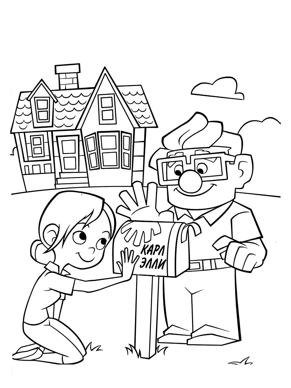 Раскраска Карл и Элли заселились в дом