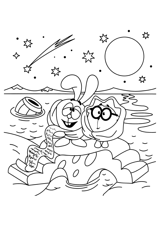 Раскраска Крош и Ёжик смотрят на звёзды