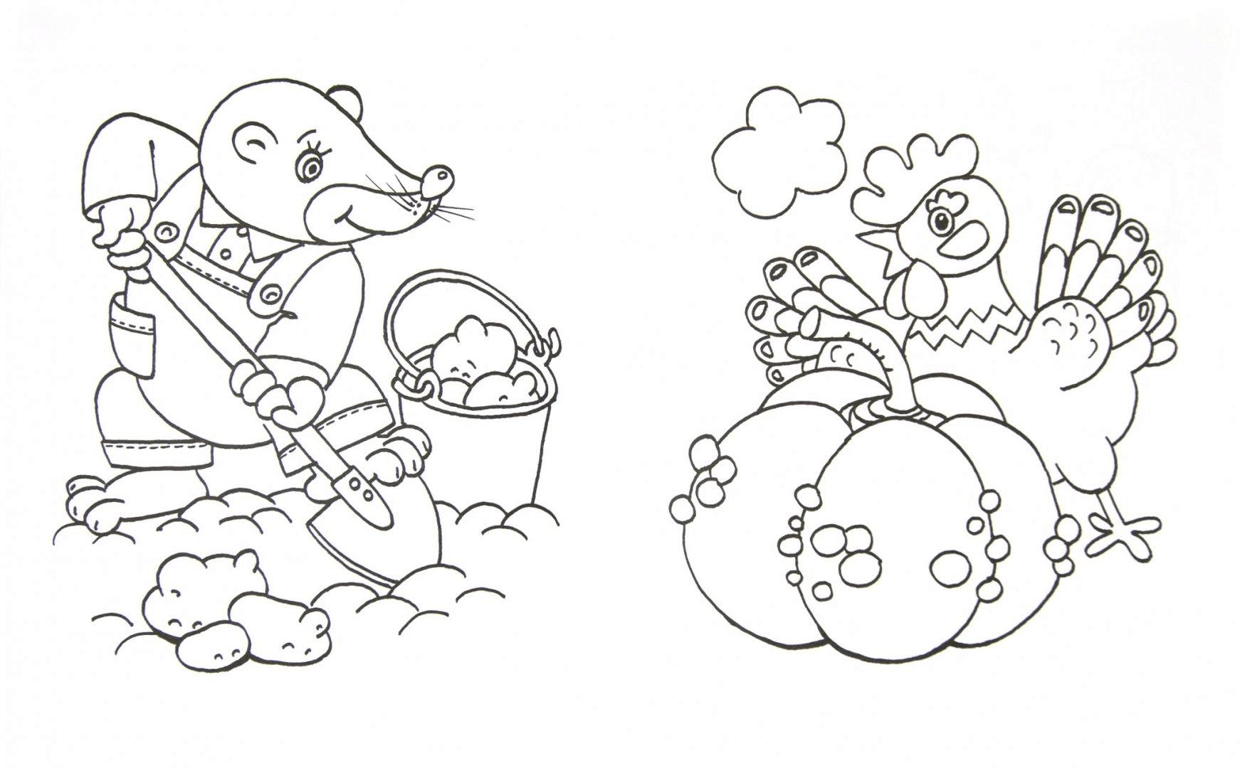Раскраска Крот и курочка