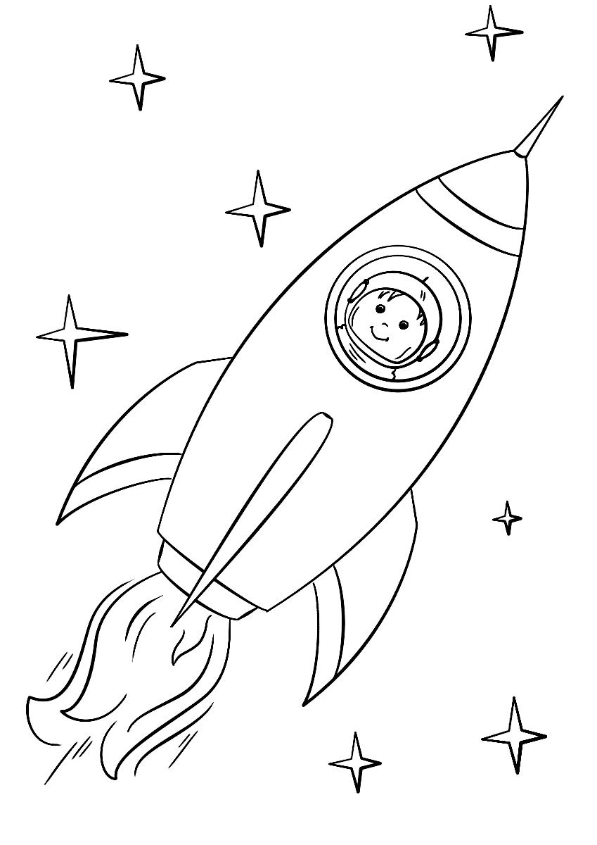 Раскраска Мальчик-космонавт в ракете