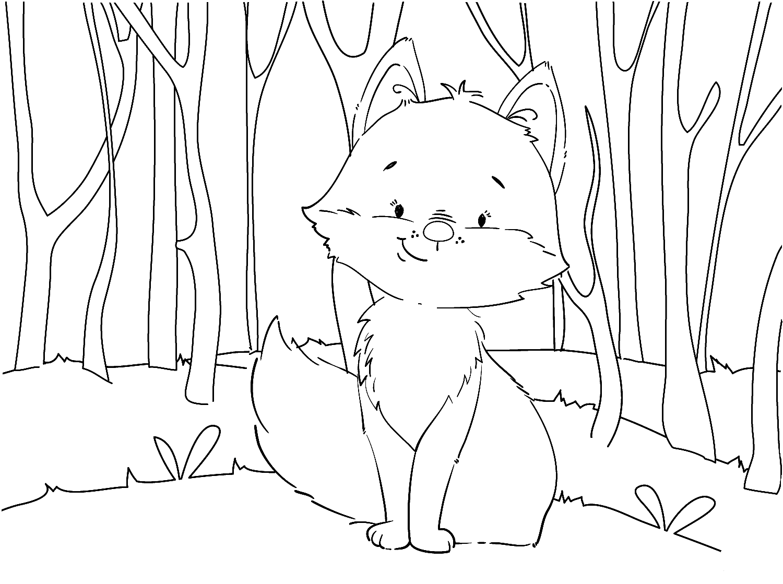 Раскраска Милый лисёнок