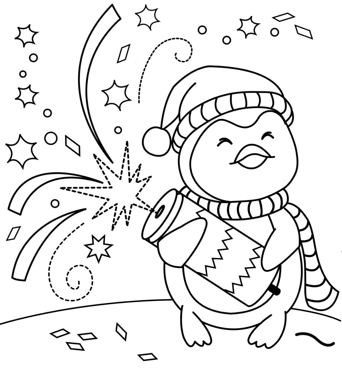 Раскраска Пингвинёнок запускает салюты
