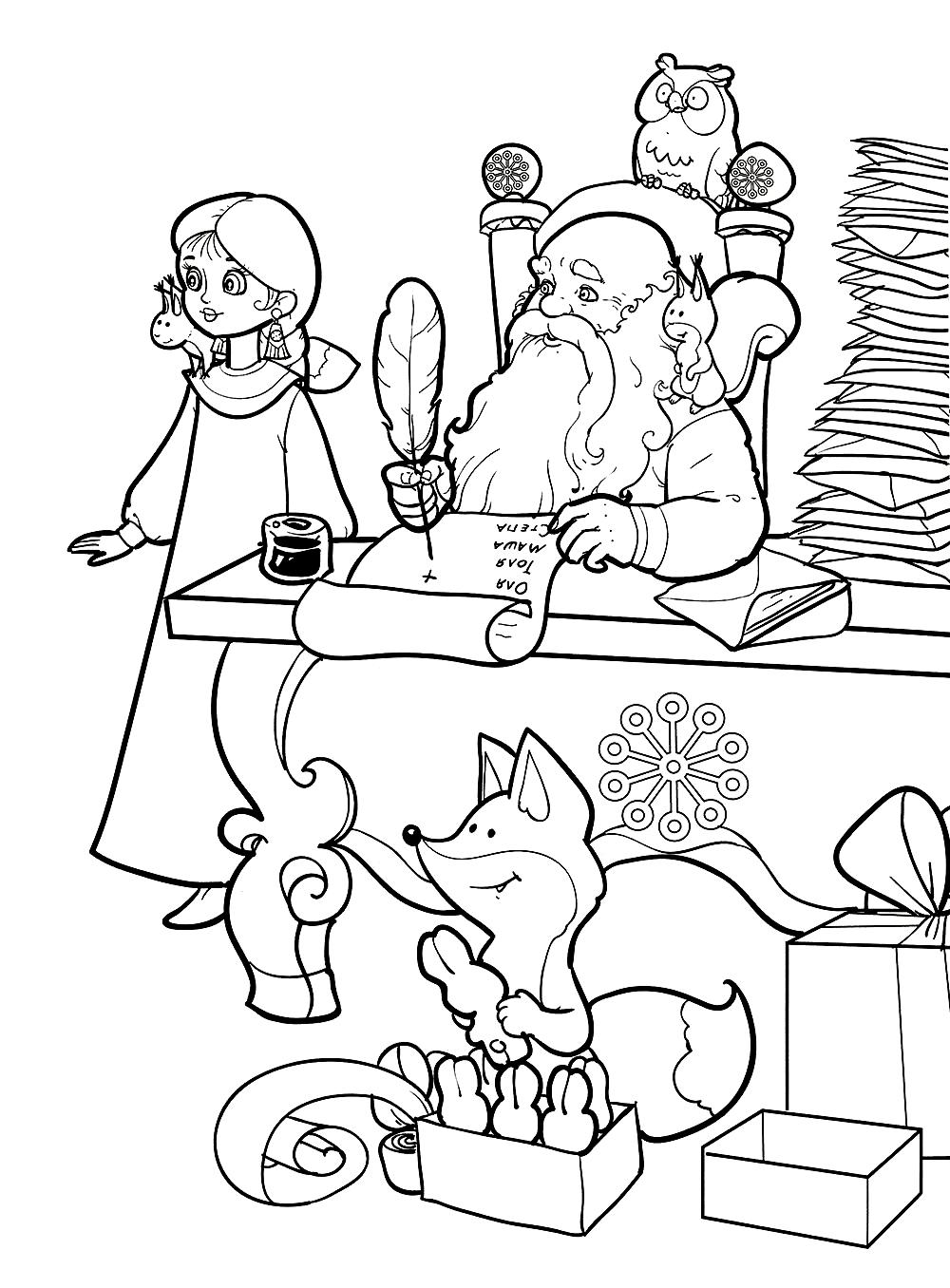 Раскраска Санта Клаус пишет список