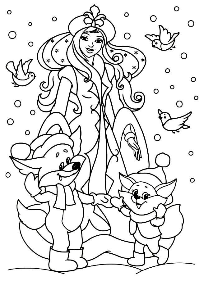 Раскраска Снегурочка и её помощники