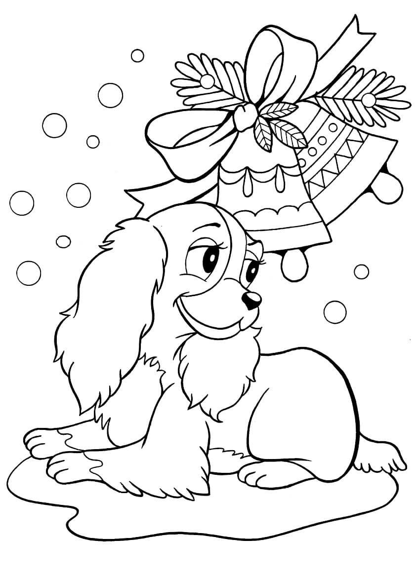 Раскраска Собачка Леди