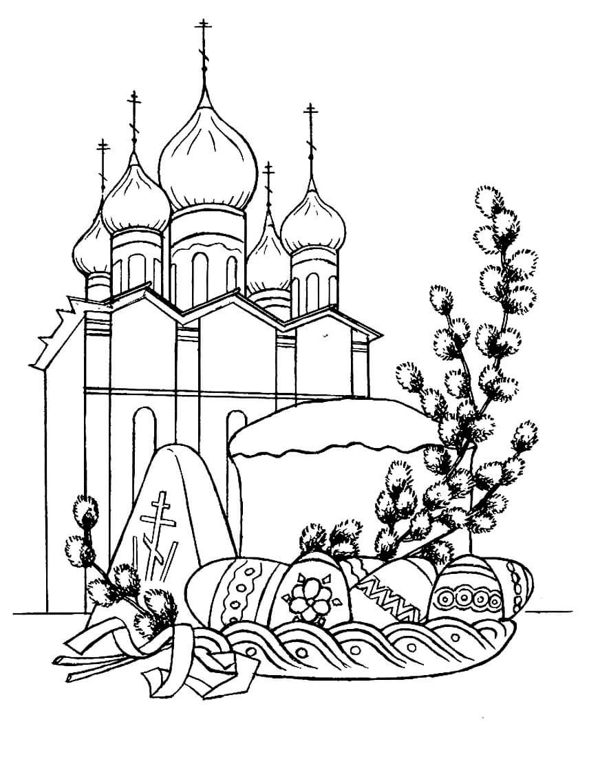 Раскраска Собор и пасхальные угощения