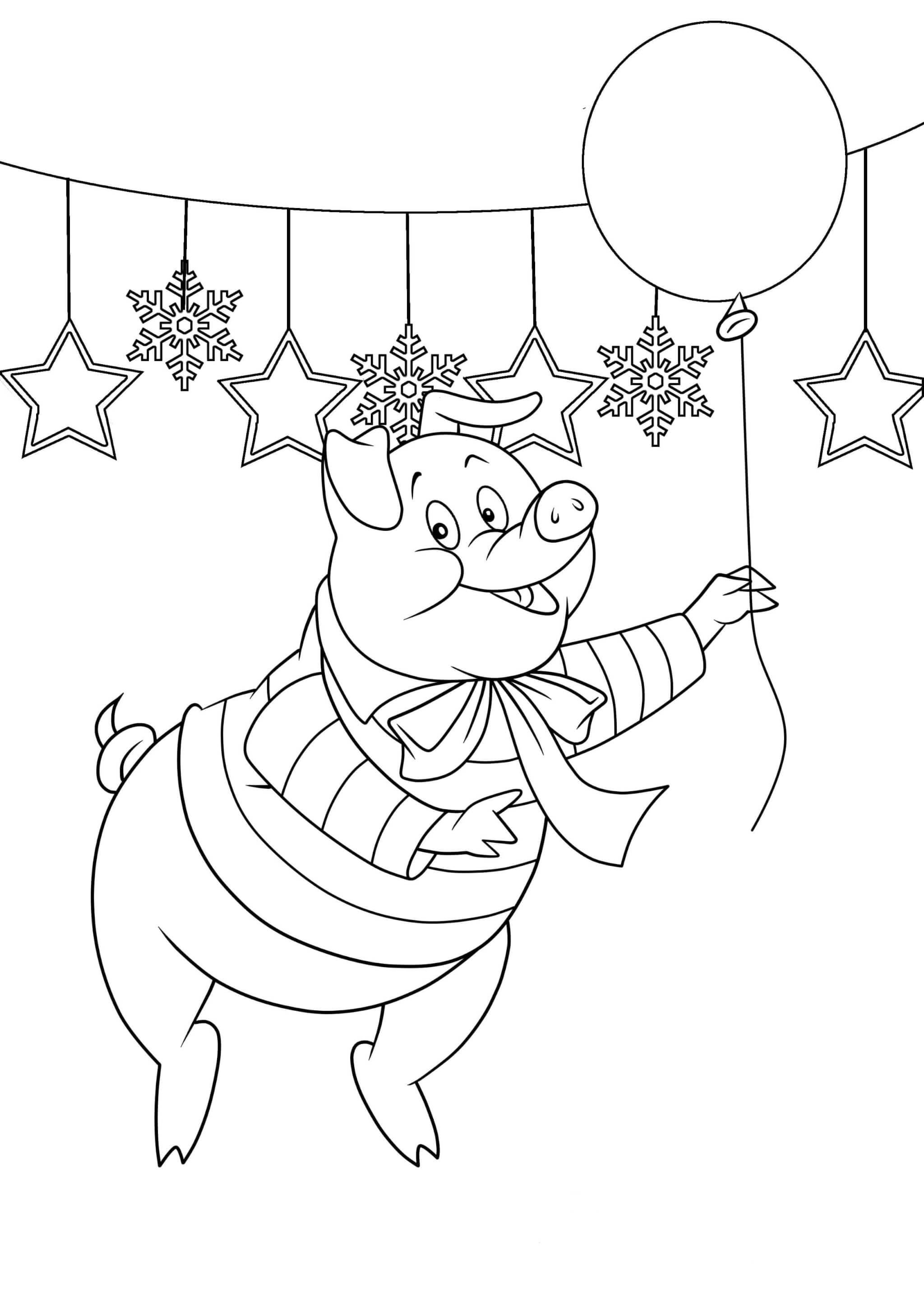 Раскраска Свинка и воздушный шарик
