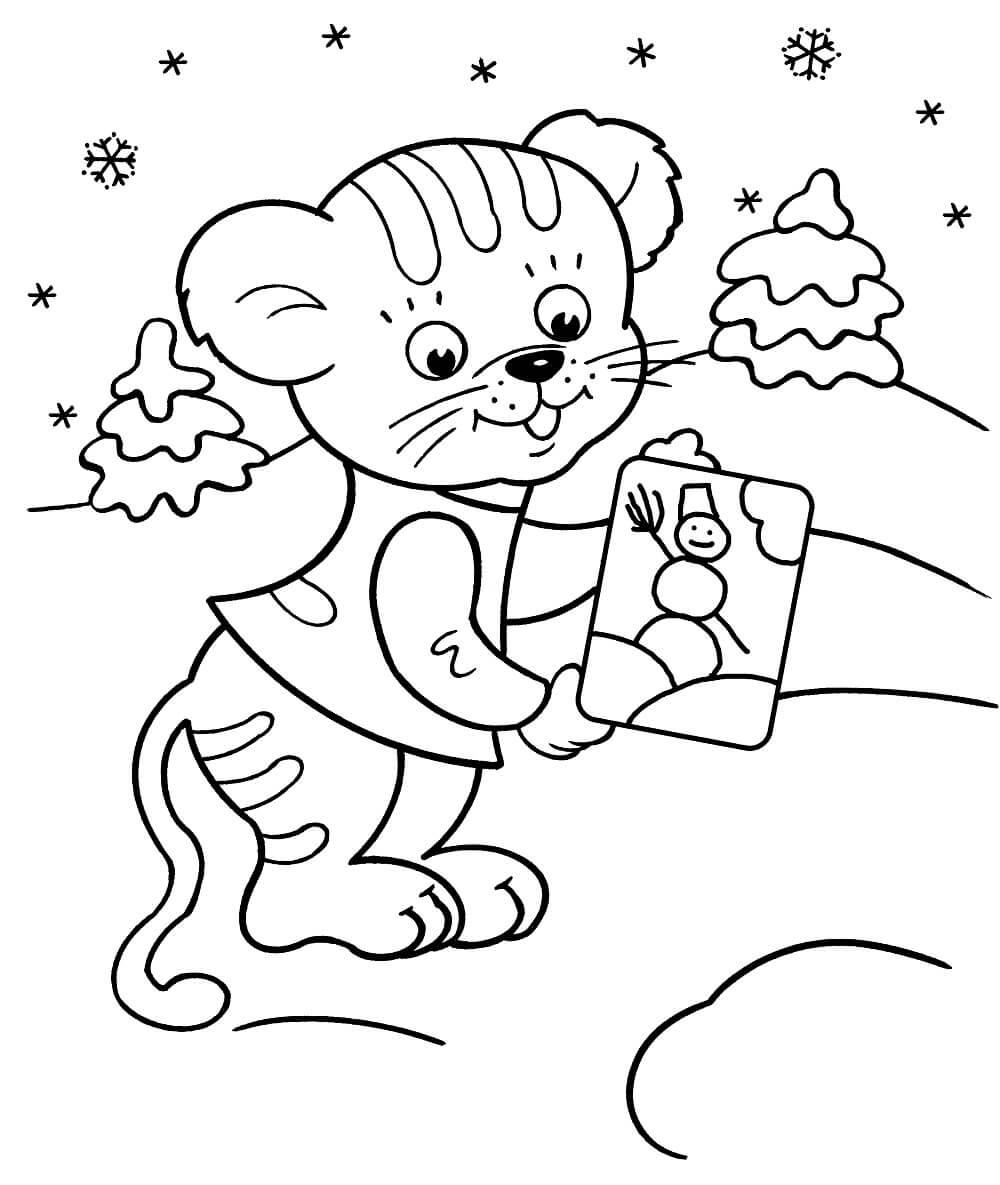 Раскраска Тигрёнок с поздравительной открыткой