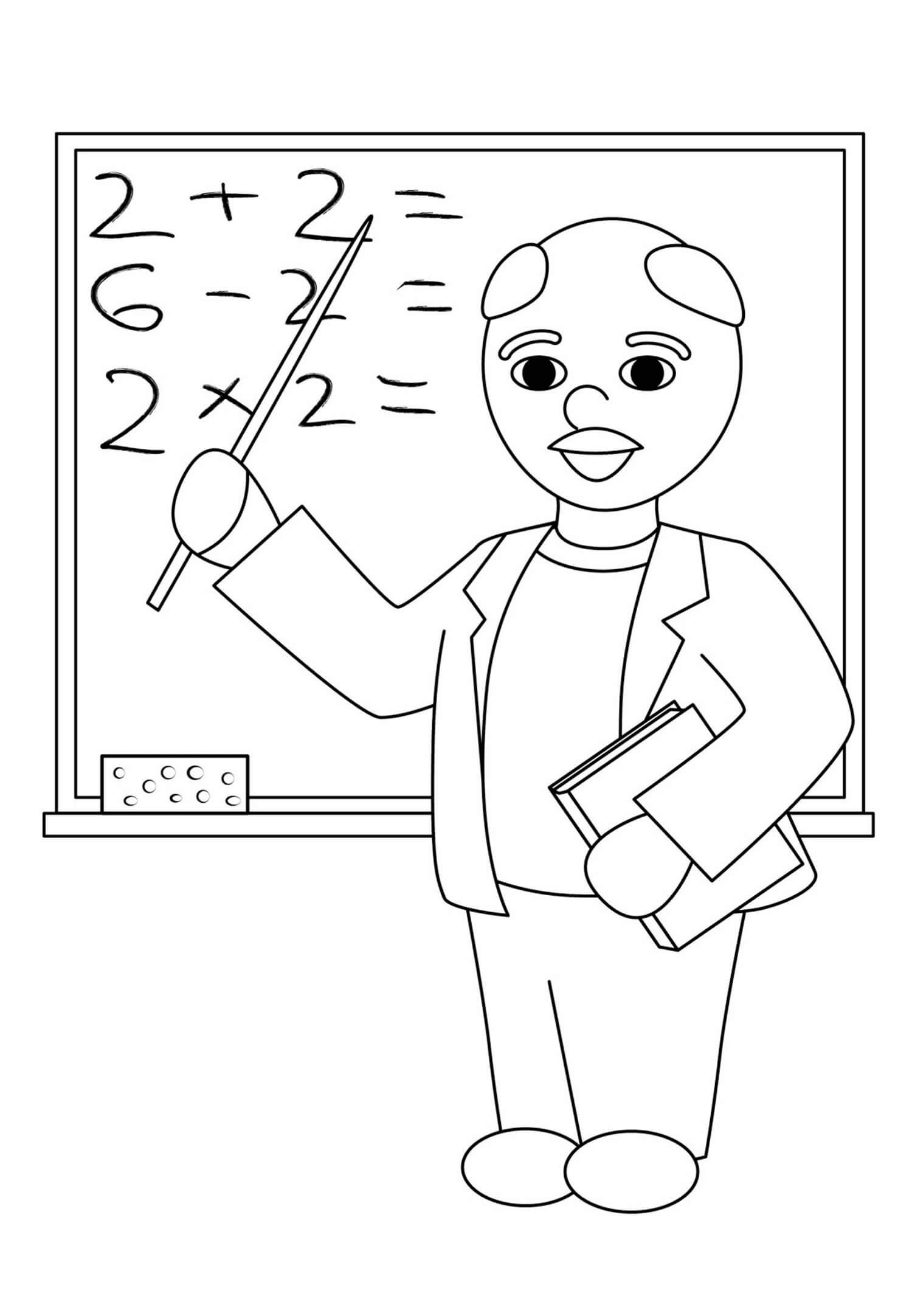 Раскраска Учитель математики