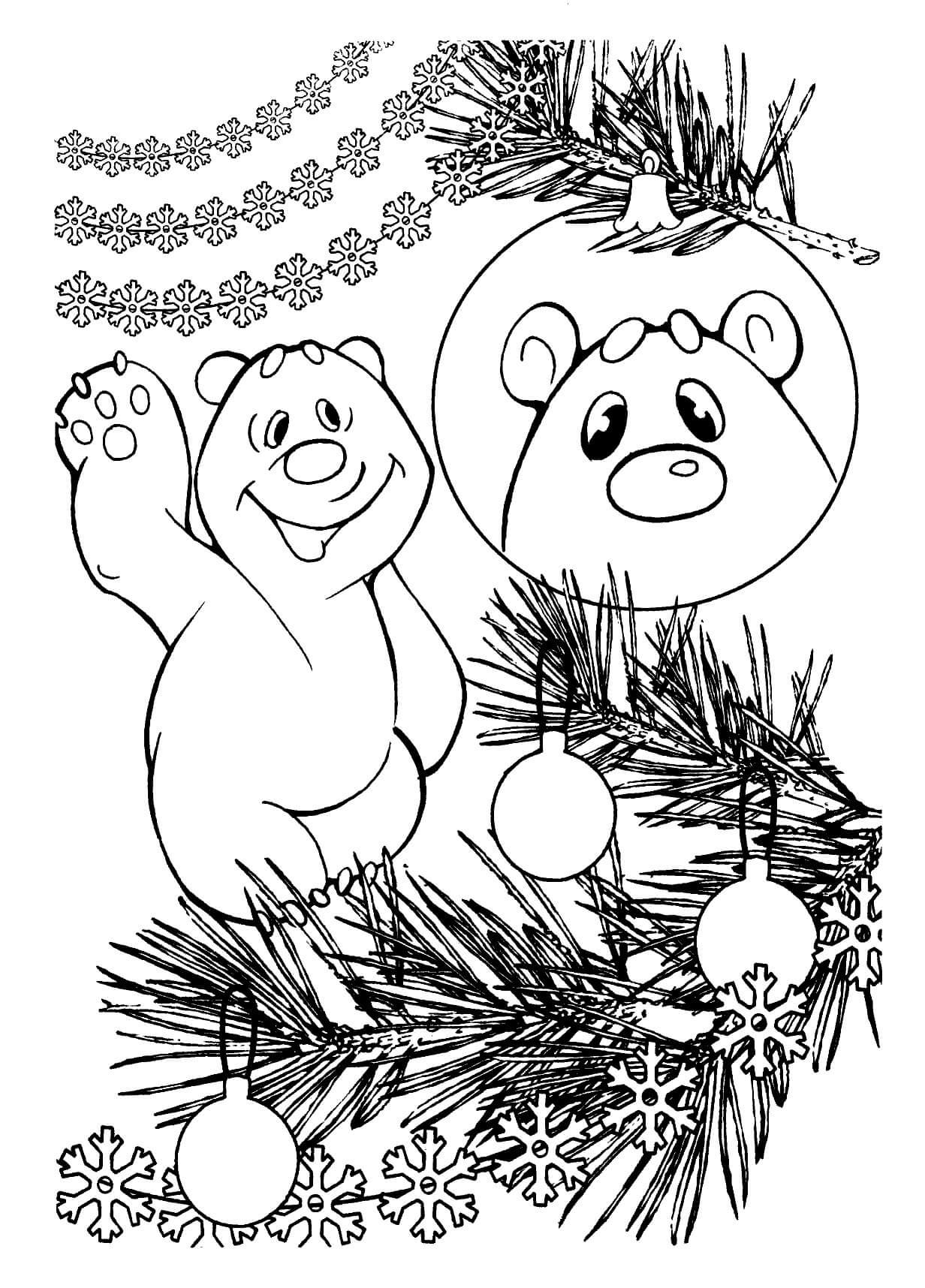 Раскраска Умка отражается в новогодней игрушке