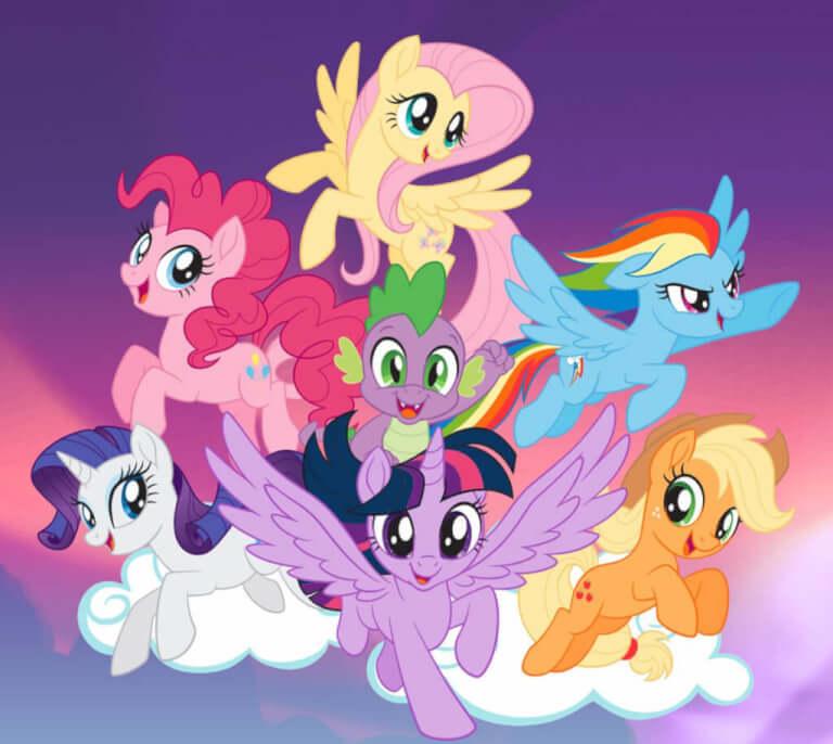 Дружба - это чудо, или Мой маленький пони