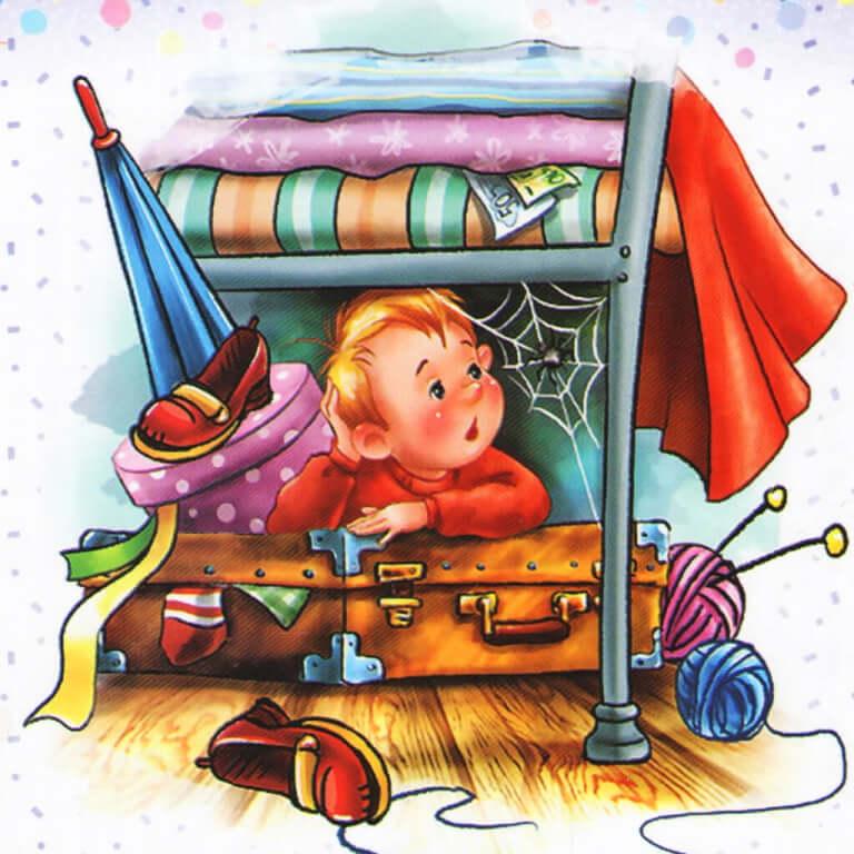 Двадцать лет под кроватью
