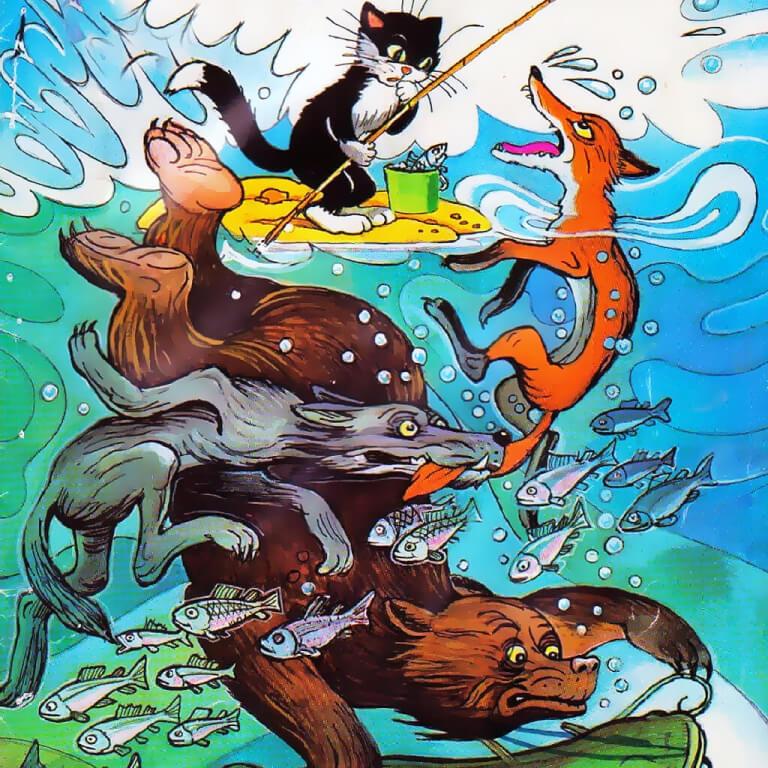 Кот‐рыболов