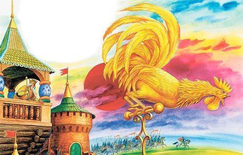 Сказка о золотом петушке